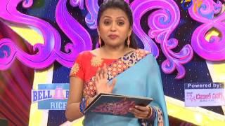 Star Mahila  | 17th January 2017  | Latest Promo
