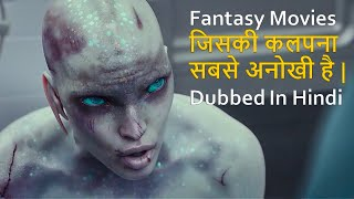 Top 10 Mind blowing Fantasy Movies which are not easy to imagine Dubbed in hindi