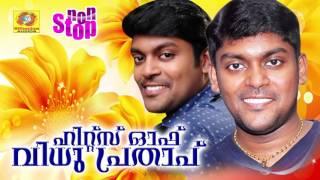 Hits of Vidhu Prathap | Malayalam Mappila Songs | Latest Romantic Mappila Album | Hit Songs