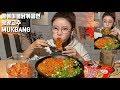 [ENG]쫄볶이불닭볶음면 청양고추 먹방 mukbang korean fire noodles كوريا المعكرونة الفورية บะหมี่กึ่งสำเร็จรูปเกาหลี