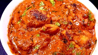 चिकन टिक्का मसाला | Restaurant Style Boneless Chicken Tikka Masala recipe | Chicken Tikka Curry