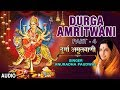 Download DURGA AMRITWANI in Parts, Part 4 by ANURADHA PAUDWAL I AUDIO SONG ART TRACK MP3,3GP,MP4