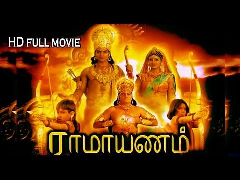Raamayanam Tamil 3D Animated Movie - YouTube