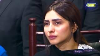 Uzma Khan Press Conference I Highlights I Malik Riaz | The Current