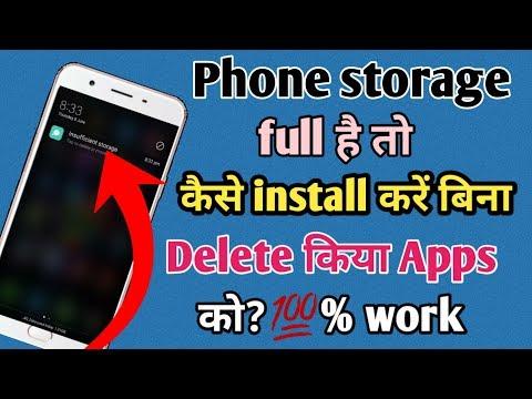 Android phone की internal storage फुल है तो कैसे बिना delete किए एप्लीकेशन को install करें?? hindi