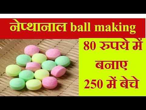 How to make napthalean ball / business idea