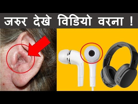 3 Biggest Disadvantages of using Earphones and Headphones !