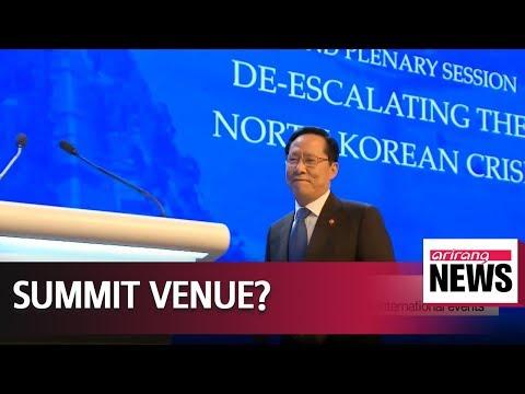 Singapore's Shangri-La Hotel expected to host North Korea-U.S. summit on June 12