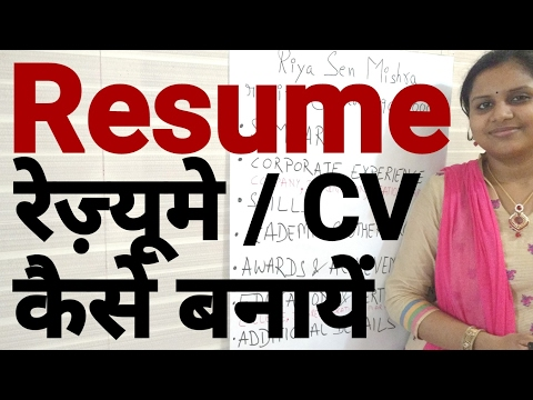 Resume writing for Experienced - CV format content design - in Hindi