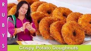 Aloo Donuts Crispy Potato Doughnuts Lunchbox & Party Idea Recipe in Urdu Hindi - RKK