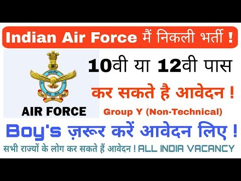 Indian Air Force Recruitment 2018 – Various Group Y Non-Technical Posts | Apply Online