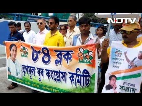 कोलकाता की सड़कों पर TMC का प्रदर्शन