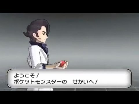 Pokemon X and Pokemon Y Official New Game Introduction!