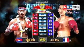 Kun Khmer, Thoeurn Theara Vs Julien, (French), CNC boxing, 27 Jan 2018 | Fights Zone