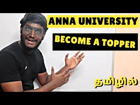 HOW TO SCORE HIGH IN ANNA UNIVERSITY EXAMS
