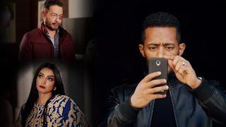 رضوان صور فتحي فيديو بعد ما سمع كل اللي عمله فيه وفي عيلته / مسلسل البرنس - محمد رمضان