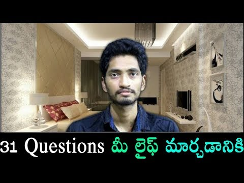 31 Questions That Will Change Your Life  - In Telugu | Naveen Mullangi