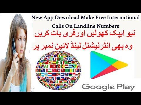 Make Free International Call Any Where | How Make Free Call On International Landline numbers