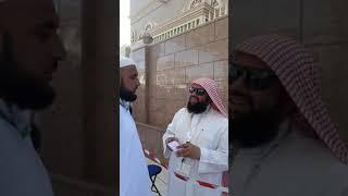 Rasoolullah ke nam letter رسول الله صلى الله عليه وسلم كى نام خط