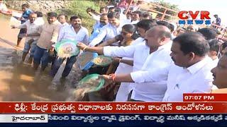 Minister Talasani Srinivas Yadav & Gangula Kamalakar At Lower Manair Dam Karimnagar | CVR News