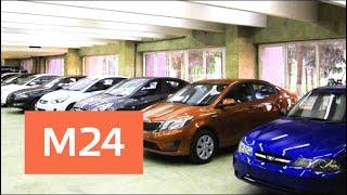 Поставить автомобиль на учет можно будет в автосалоне - Москва 24