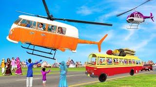 लकड़ी के बस हेलीकाप्टर Wooden Bus Helicopter Comedy Video हिंदी कहानिया Hindi Kahaniya Comedy Video