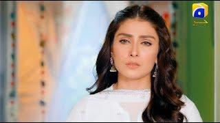 Upcoming Drama Serial | Teaser | Danish Taimoor & Ayeza Khan | Har Pal Geo