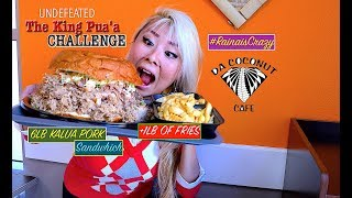 UNDEFEATED 7lb Kalua Pork Sandwhich | The King Pua