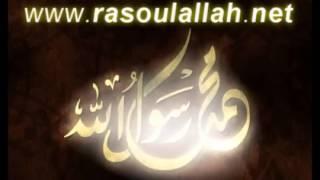 #x202b;وفاة النبي صلى الله عليه وسلم - مبكي للشيخ خالد الراشد#x202c;lrm;