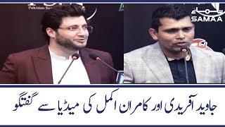 PSL 5 | Javed Afridi & Kamran Akmal addresses media | SAMAA TV | 06 Dec 2019