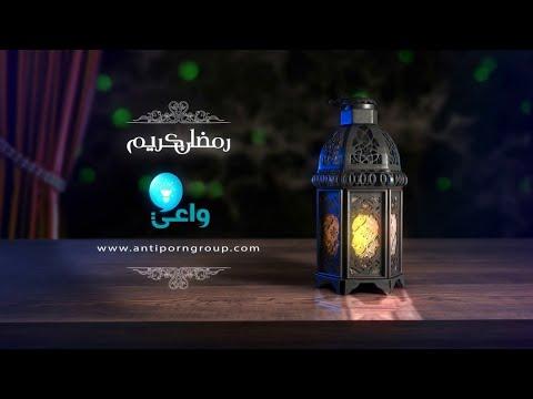01- لازم نأكل صح - للدكتور / مصطفى ساري- استشاري التغذية