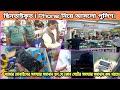 ছিনতাইকৃত i Phone নিয়ে এসে এ কি করলো পুলিশ ভাই  🙄 | Best Smartphone Service Centre in bd