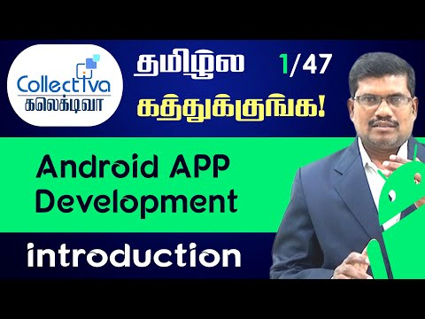 #1 Introduction to Android Development || Android in Tamil