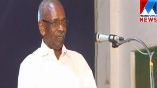 CM against M M Mani | Manorama News