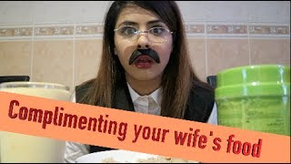 Complimenting your wife