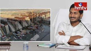 కాసేపట్లో పోలవరానికి జగన్ | Jagan Polavaram Tour Updates | hmtv