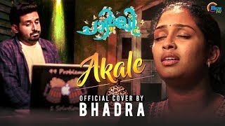 Akale Cover Ft Bhadra, Rex George | Charlie - Malayalam Movie | Official