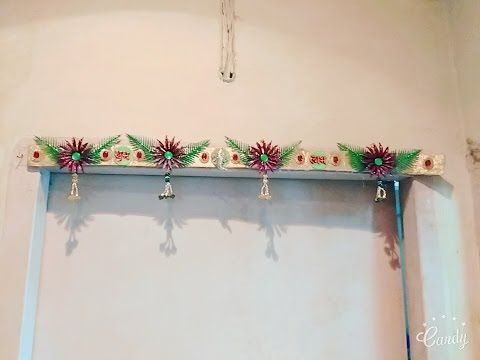 How To Make Toran | DIY Toran | Diwali Craft | Crafty Zilla|