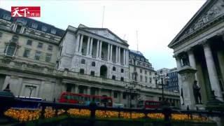 【數位英國·再見圖靈】新興金融科技來了 銀行靠邊站