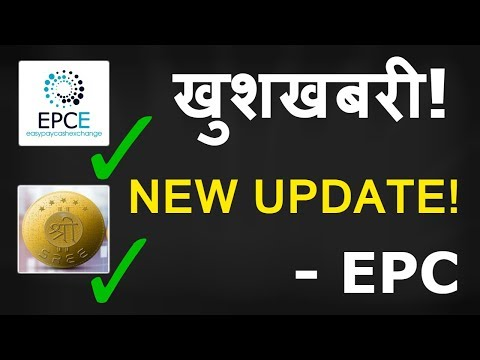 EPC Wallet | Latest Update | EPC Scree Coin Update | EPC Exchange Site Working