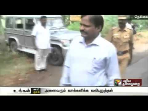 Tirunelveli district collector inaugurates awareness program on Voters awareness