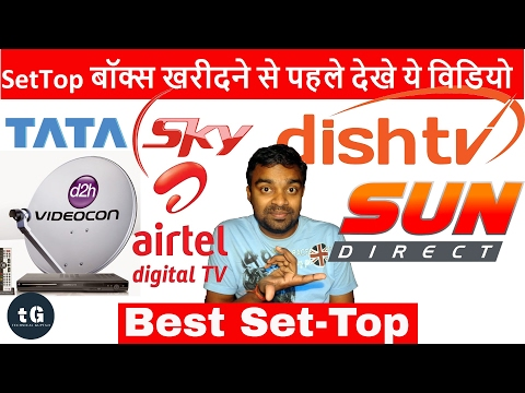 Which is the Best Set-Top Box in India ? How to Chose Best Set top Box ? Compare DTH Set Top Boxes |