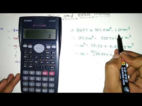 solve cubic equation with 82 MS calculator |IN HINDI|