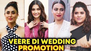 Veere Di Wedding Movie Special Screening | Kareena Kapoor,Sonam Kapoor,Swara Bhaskar,Shikha Talsania