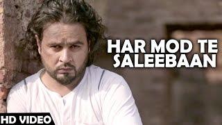 HAR MOD TE SALEEBAN - Aamaan Sidhu | JUGNI Hath Kise Na Auni | Latest Punjabi  Song | LOKDHUN