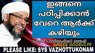Download Perod usthad speech