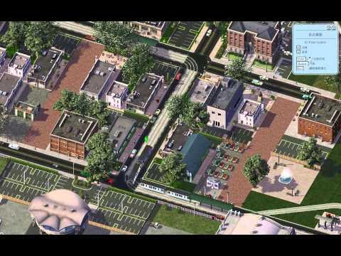 SimCity 4 Hong Shing  Kai Tak Airport Express