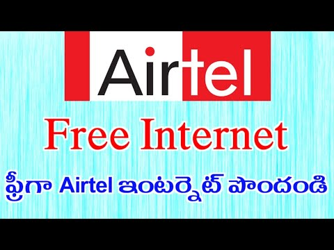 Get Airte Free Internet Offer | Airtel 1GB 4G Data For Free | October 2017 |