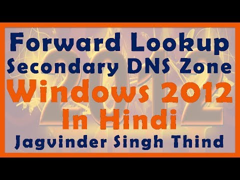 Windows Server 2012 Secondary DNS Zone in Hindi - Video 6