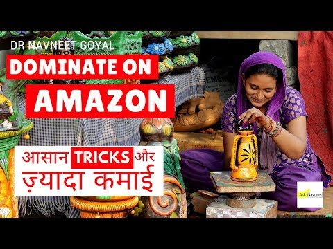 7 SELLING STRATEGIES How to Sell On AMAZON in India - How to Increase Sale on Amazon